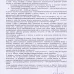 Referencje11